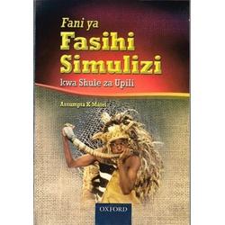 Fani ya Fasihi Simul...